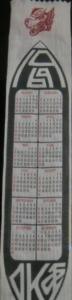 1969 Textiles Bookmark